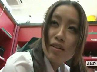 japanese, oral, bisarre