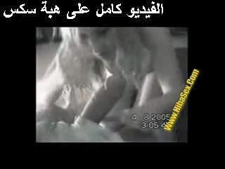 Iraque sexo porno egypte vídeo