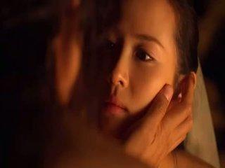 Yeojeong jo de concubine