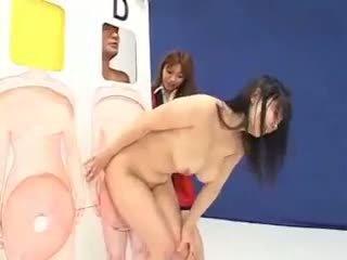 Nhật bản trò chơi chương trình