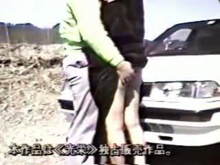 Japan vintage 765