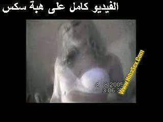 Irák pohlaví porno egypte