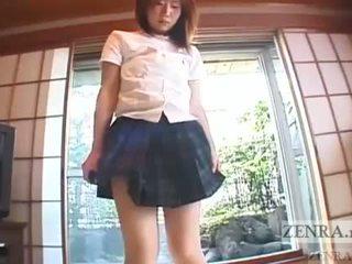 japānas, ārā, dīvains