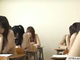 إباحية, اليابانية, غريب
