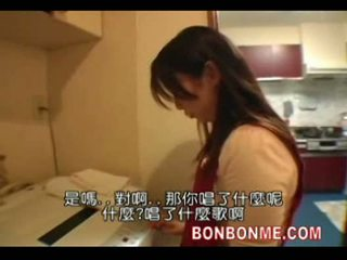 cocina, asiático