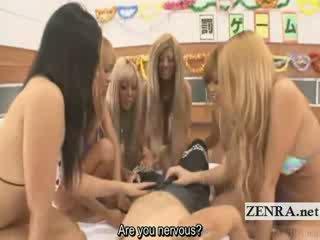Subtitled Japanese gyaru in bikini in ...