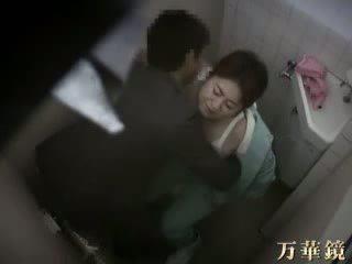 Japonais docteur surprit baise son patient vidéo
