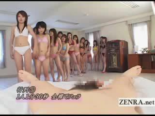 Japán amateurs stripping meztelen -ban nagy bj pov harem