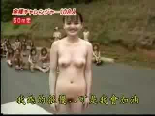 hq japanse film, controleren striptease neuken, exotisch seks