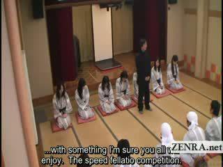 japanisch, puma, bizarr, hausfrauen