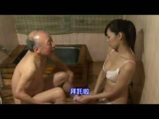 Japānieši medmāsa taking rūpes par vectēvs video
