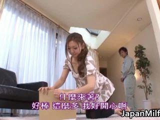 japanse, u oosters scène, volwassen gepost