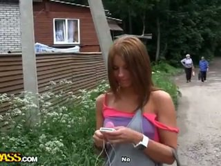 see brunette, watch reality vid, all young vid