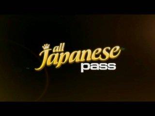 japanse kanaal, u newbie porno, heet doggy style film