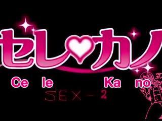 orale seks, online orgasme, vaginale sex