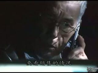 japanse video-, film neuken, bdsm film