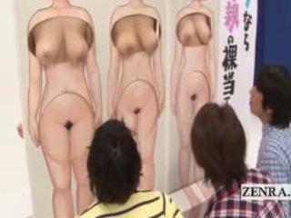 japonisht, group sex, mbyll, fetish