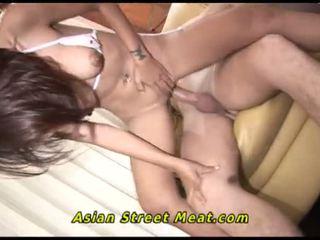 Asian Girl Petite