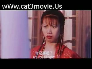 movie, chinese