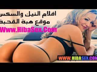 porno, sesso, arabo