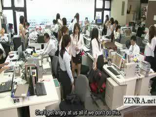 Subtitled enf japans kantoor dames safety drill striptease