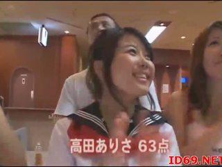 Jaapani av mudel pees