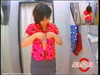 Bathing Suit Fitting Room Full Record