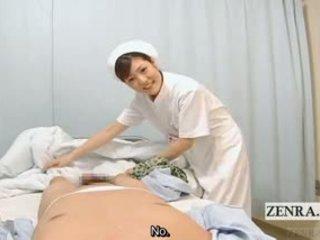 Subtitled pov japānieši medmāsa handjob ar facesitting
