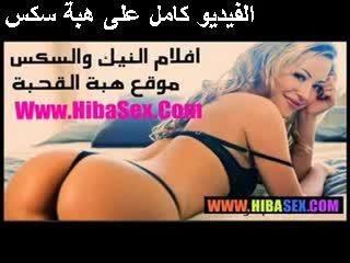 Tunis جنس جنس الإباحية arabe الاباحية فيديو