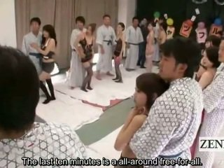 японски, групов секс, странен