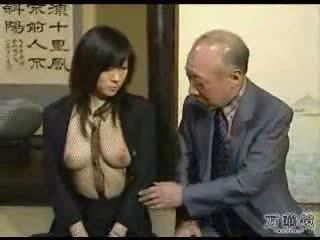 japonski, asian