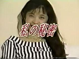 japanese, model tahun