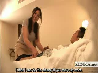 Subtitled 日本語 熟女 masseuse indecent ホテル マッサージ