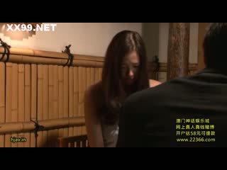 黑妞, 日本, 阴道性交