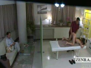 Subtitled japans schoolmeisje idol hopeful reet massage