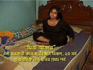 Bangladeshi tyttö mita part-1