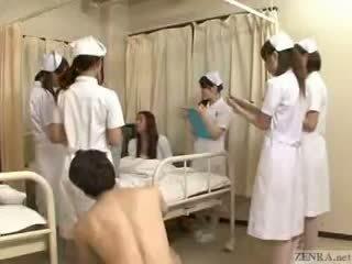 বন্ধ করা ঐ সময় থেকে fondle জাপানী nurses!