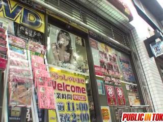 일본의, 공공 섹스, 입