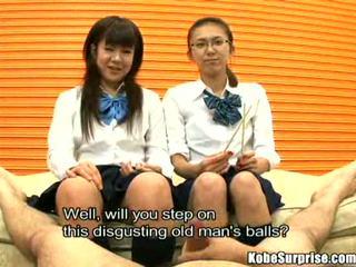 Schoolgirls και ένα καβλί