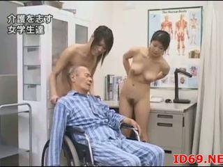 اليابانية, اللسان, شرقي